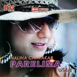 Parelima by Nalina Chitrakar (Audio CD)